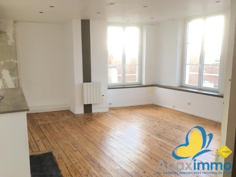Rental apartment Falaise 450€ CC - Picture 1
