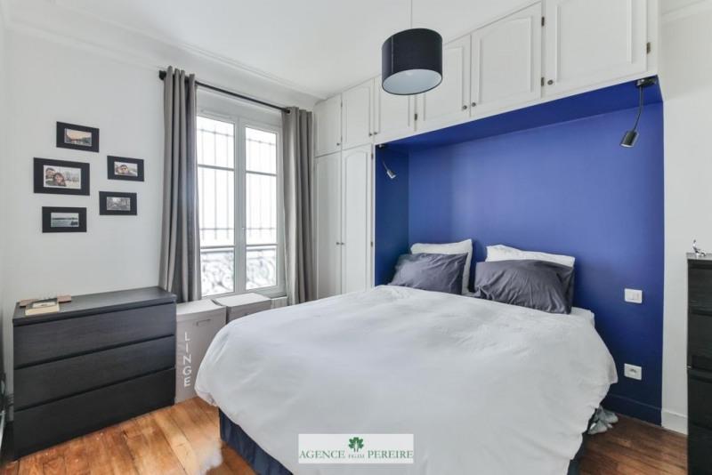 Vente appartement Paris 17ème 575000€ - Photo 8