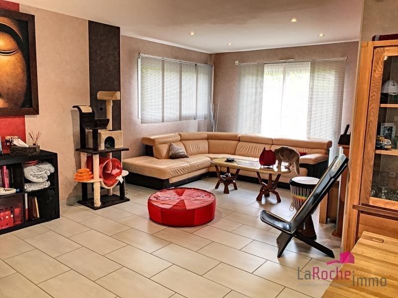 Vente maison / villa Plouneventer 245575€ - Photo 4