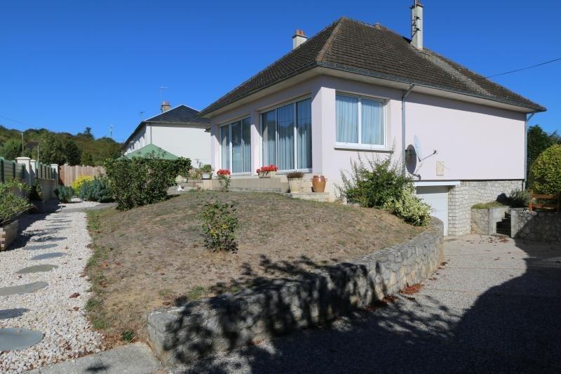 Venta  casa Vendome 240000€ - Fotografía 2