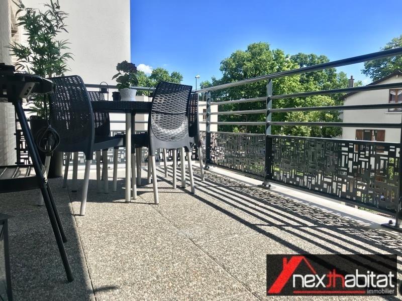 Vente appartement Livry gargan 255000€ - Photo 7