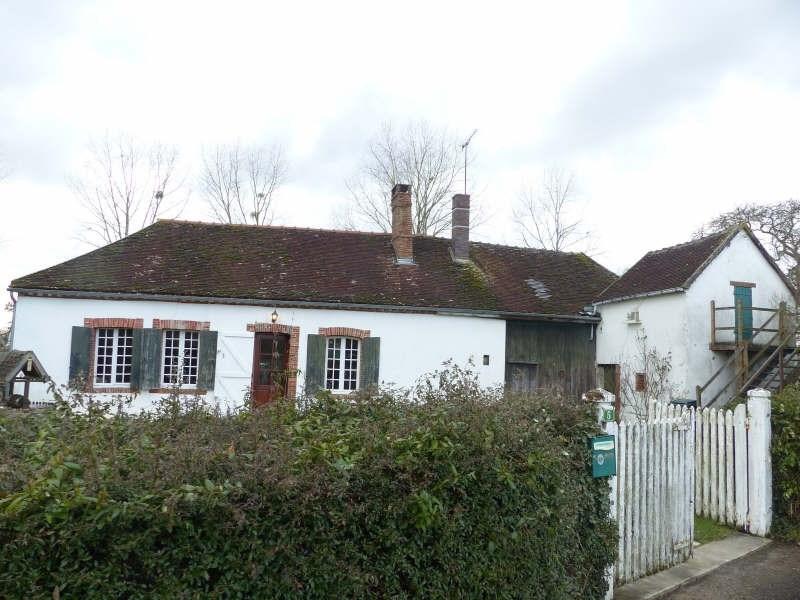 Sale house / villa Neuvy sautour 79000€ - Picture 8