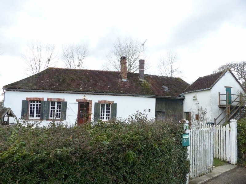 Vente maison / villa Neuvy sautour 79000€ - Photo 8