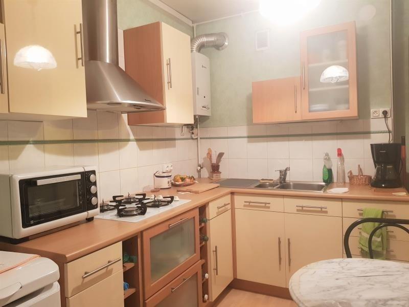 Vente appartement Bagneux 228000€ - Photo 3