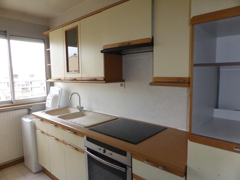 Sale apartment Compiegne 139000€ - Picture 1