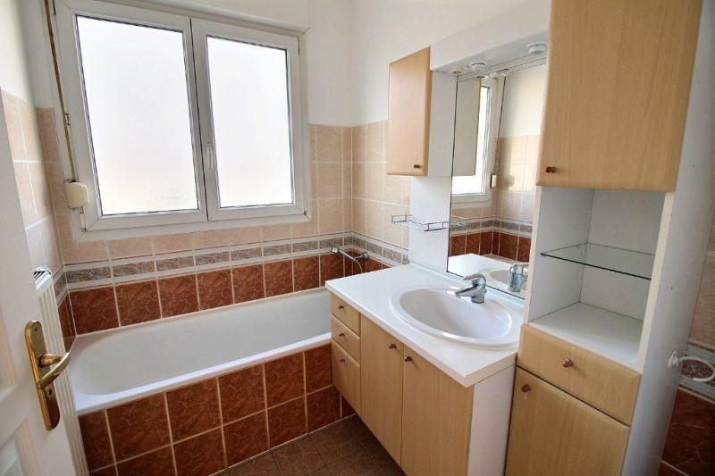 Sale apartment Lingolsheim 263940€ - Picture 5