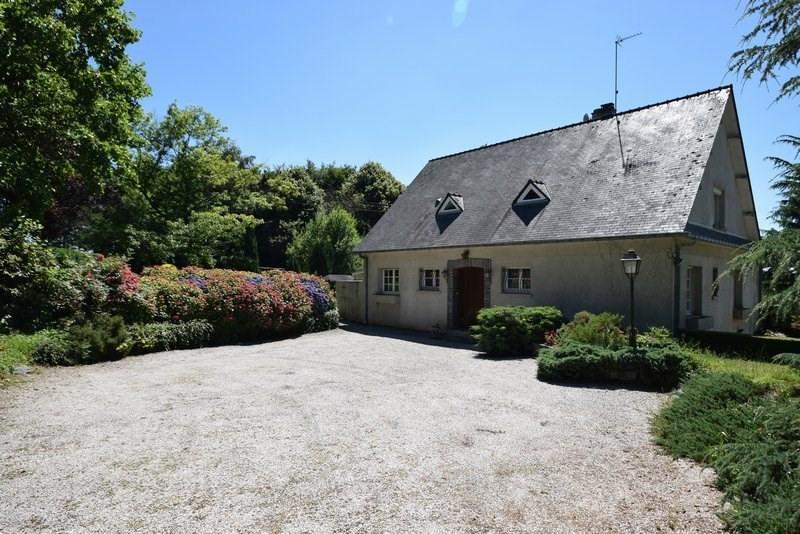 Verkoop  huis St lo 276000€ - Foto 7