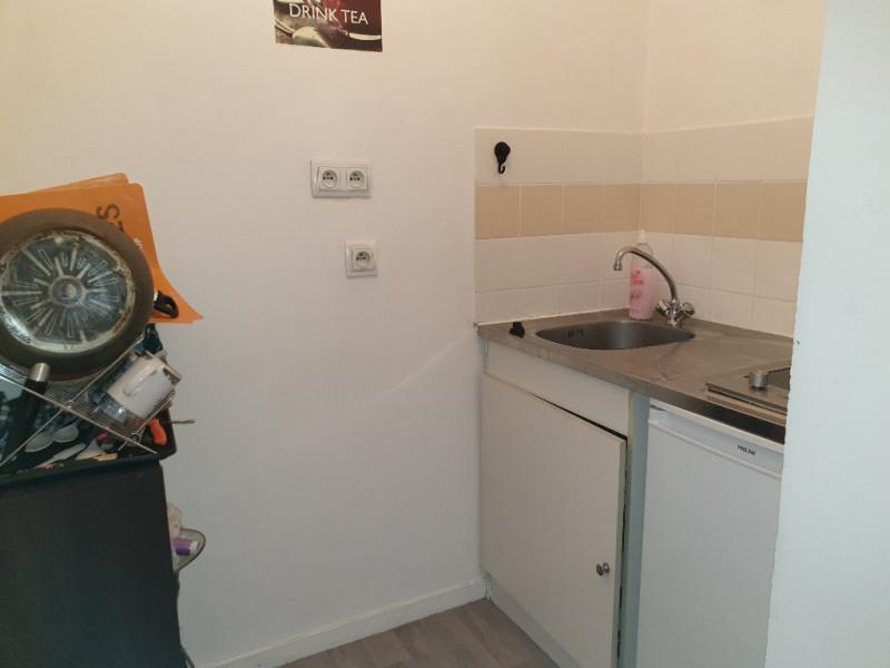 Location appartement Limoges 260€ CC - Photo 7