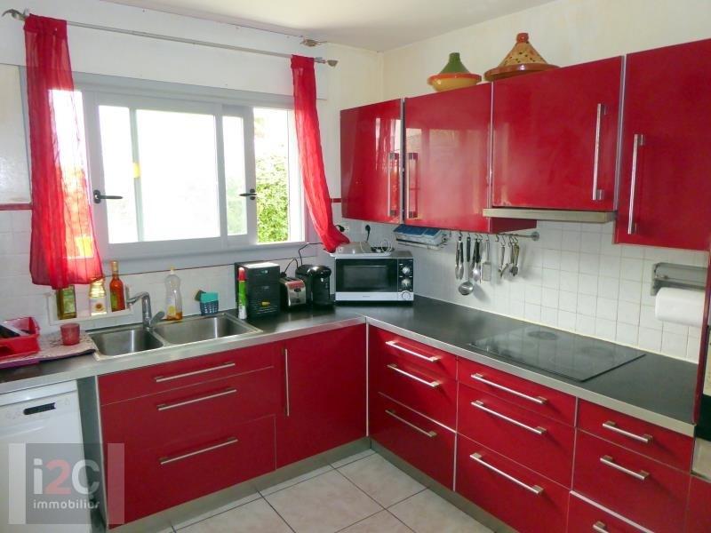 Vente appartement Divonne les bains 480000€ - Photo 4