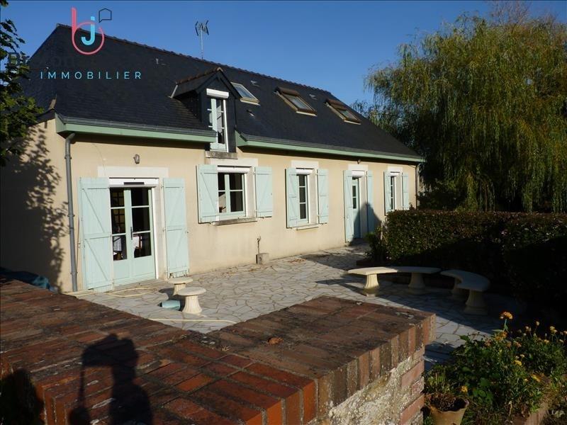 Vente maison / villa Chemaze 228800€ - Photo 1