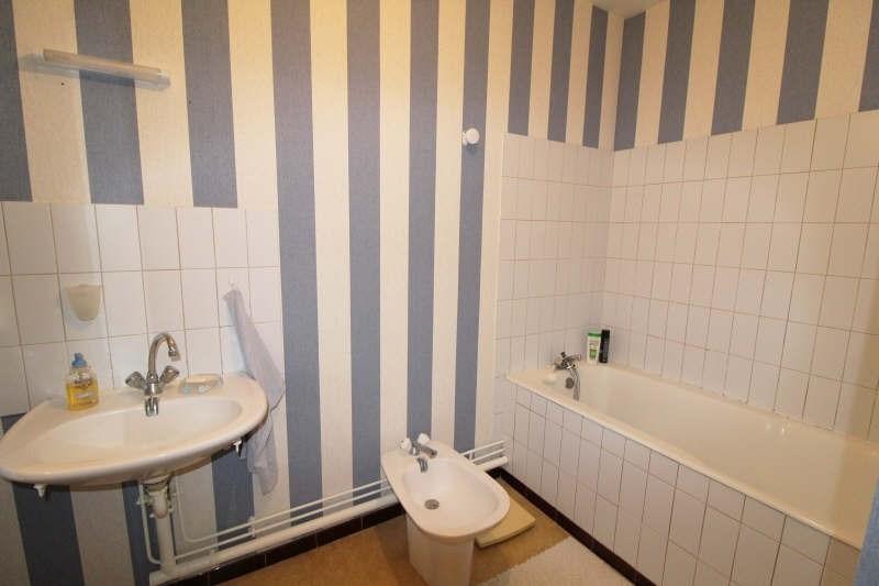 Vente appartement Maurepas 175000€ - Photo 6