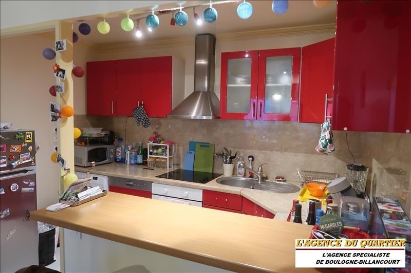 Revenda apartamento Boulogne billancourt 390000€ - Fotografia 2