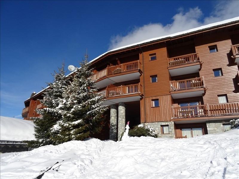 Vente appartement Les arcs 225000€ - Photo 4