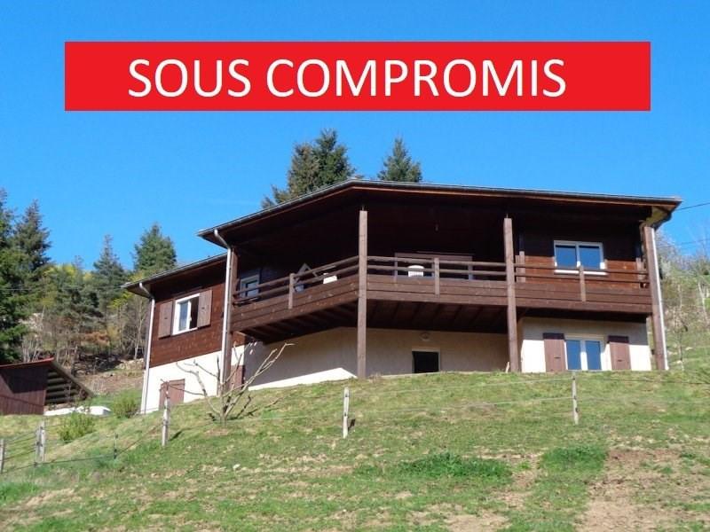 Sale house / villa St martin de valamas 230000€ - Picture 1