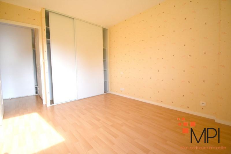 Vente appartement Pleumeleuc 131250€ - Photo 4