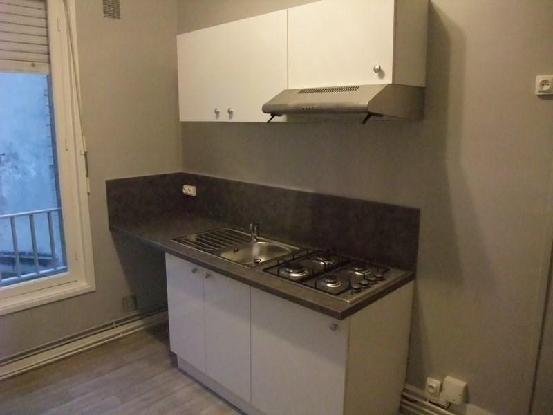 Location appartement Coutances 388€ CC - Photo 1