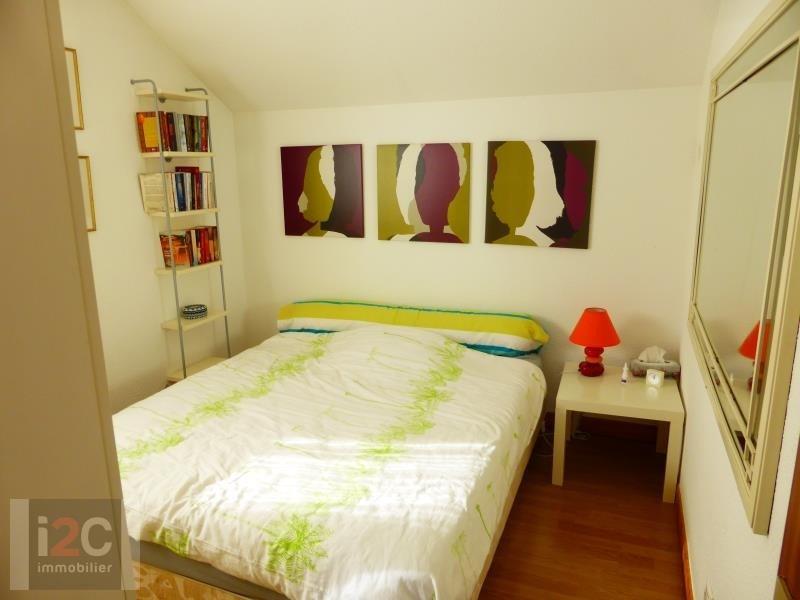 Location appartement Ferney voltaire 1700€ CC - Photo 5