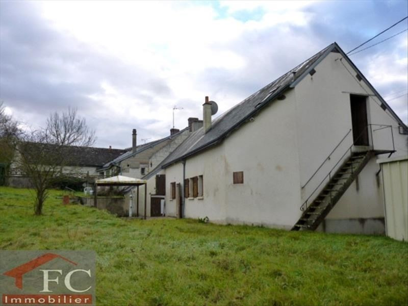 Vente maison / villa Montoire sur le loir 86250€ - Photo 1