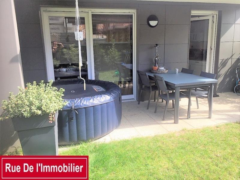Vente appartement Bischwiller 186000€ - Photo 1