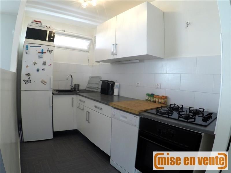 Vente appartement Champigny sur marne 129600€ - Photo 3