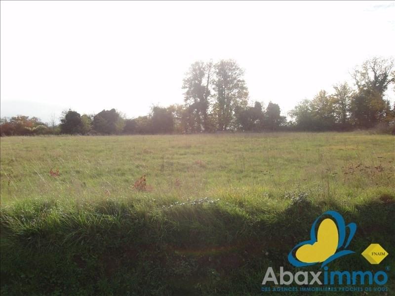 Vente terrain Falaise 51000€ - Photo 1