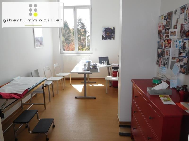 Location local commercial Le puy en velay 845€ HT/HC - Photo 4
