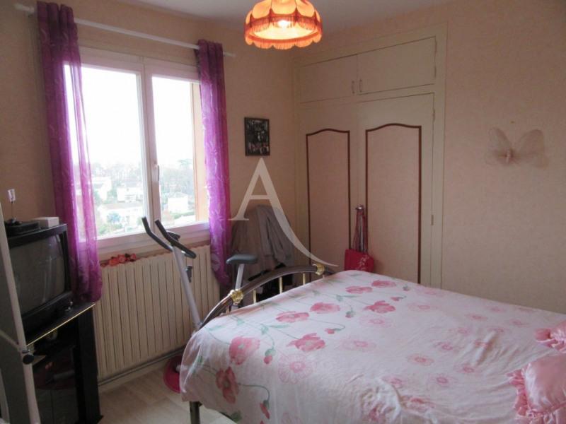 Sale apartment Trelissac 125000€ - Picture 5
