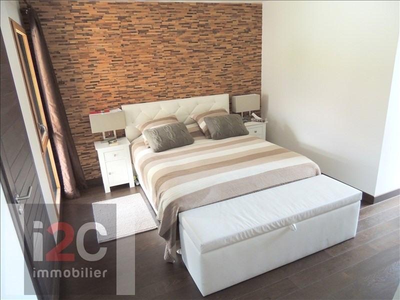 Sale house / villa Divonne les bains 1350000€ - Picture 6