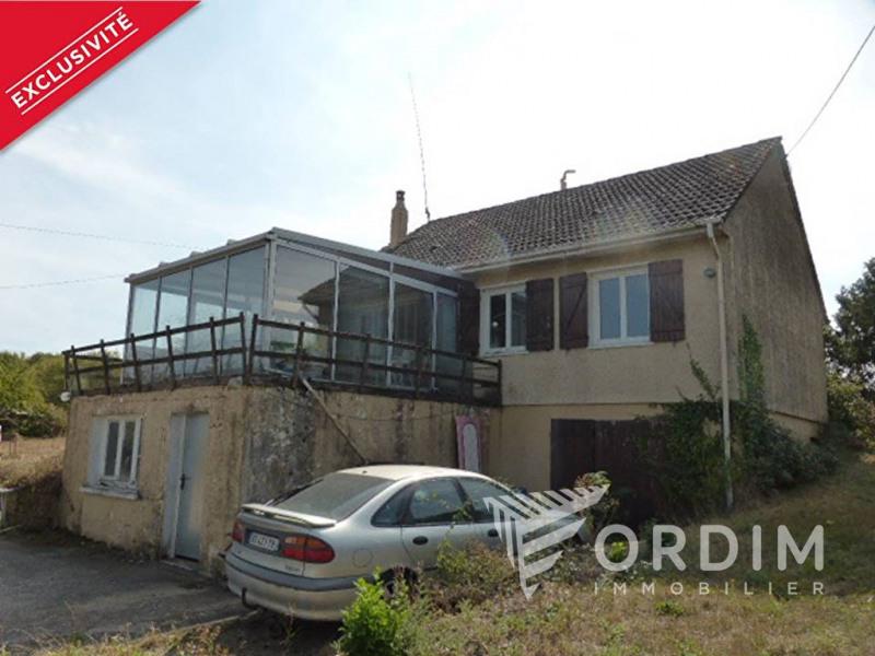 Vente maison / villa Cosne cours sur loire 83000€ - Photo 1