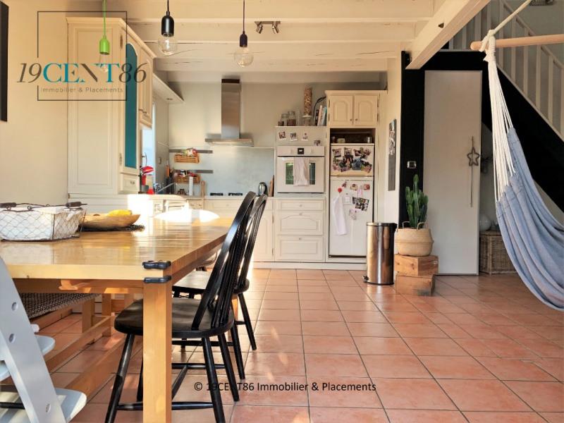 Venta  casa Saint priest 349000€ - Fotografía 5