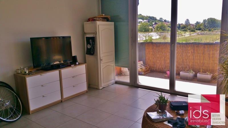 Affitto appartamento St jeoire prieure 680€ CC - Fotografia 10