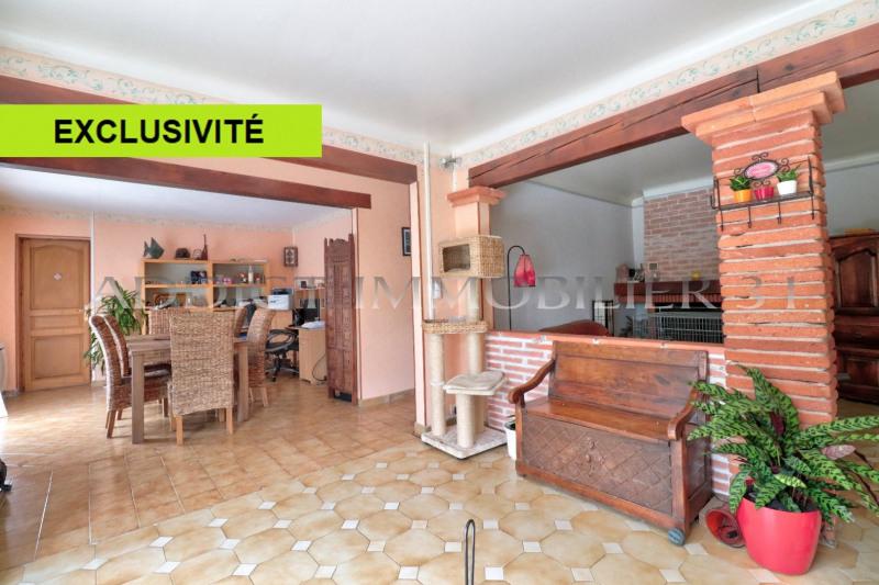 Vente maison / villa Villaries 215000€ - Photo 1
