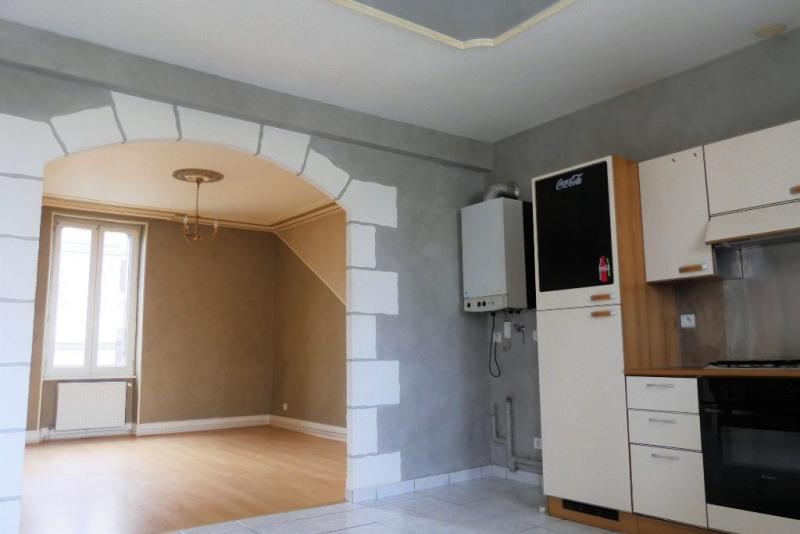 Vente appartement Montlucon 50000€ - Photo 5