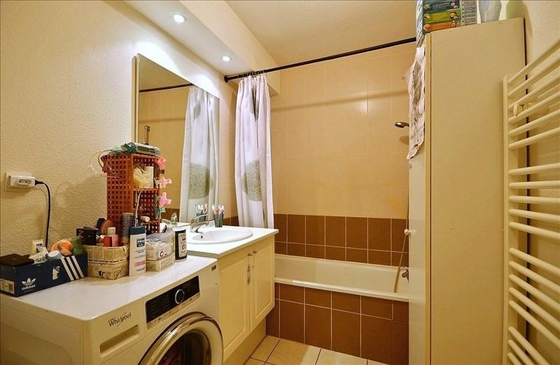 Produit d'investissement appartement Grenoble 133000€ - Photo 6