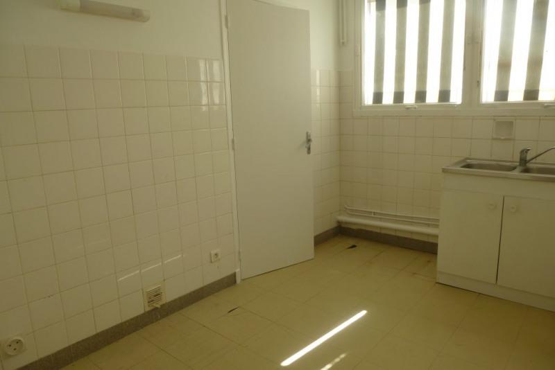 Location appartement Aubenas 555€ CC - Photo 8