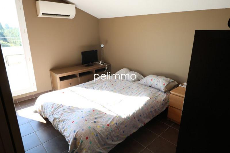 Vente appartement Salon de provence 215000€ - Photo 5