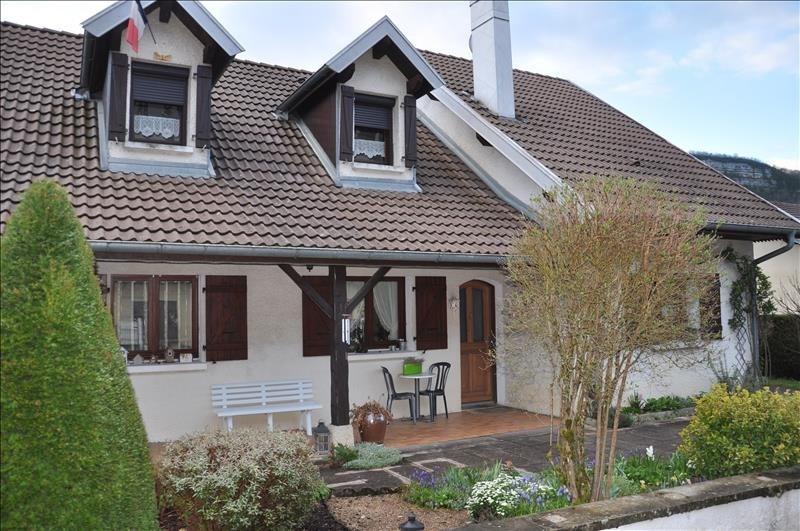 Vente maison / villa 15mn oyonnax jura sud 225000€ - Photo 1