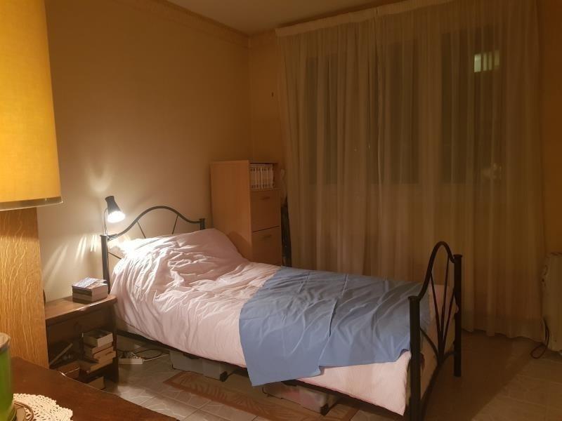 Vente appartement Bagneux 228000€ - Photo 6