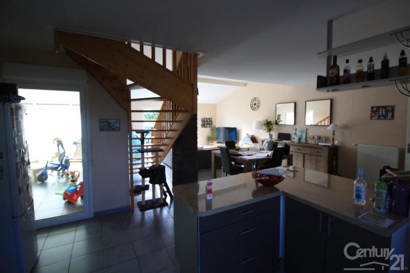 Vente maison / villa La salvetat st gilles 269000€ - Photo 3