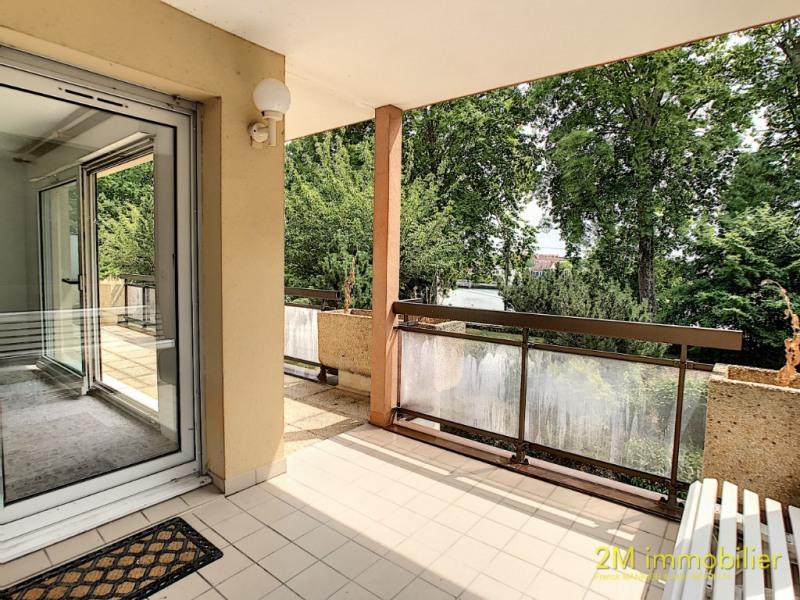 Sale apartment Le mee sur seine 340000€ - Picture 4