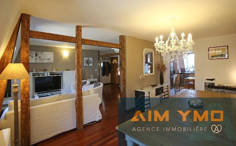 Vendita appartamento Colmar 249000€ - Fotografia 1