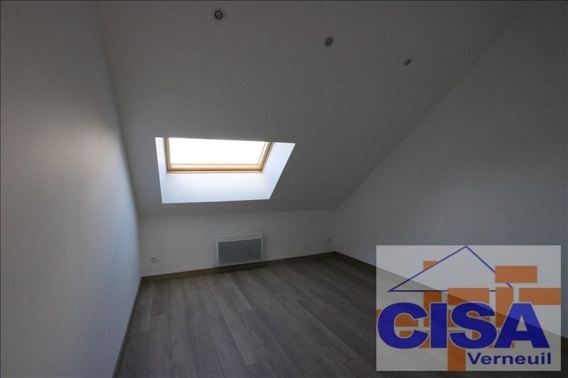 Location appartement Creil 650€ CC - Photo 2