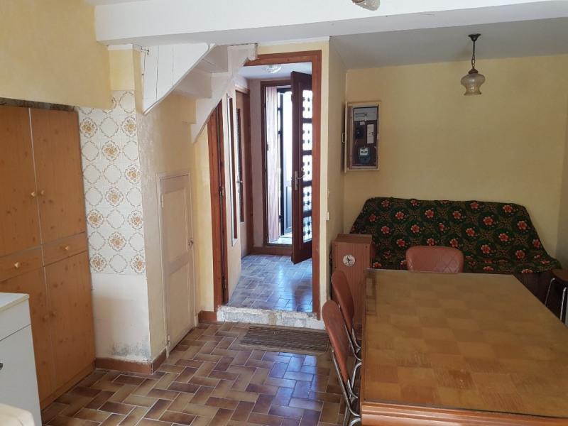Vente maison / villa Alzonne 39000€ - Photo 4