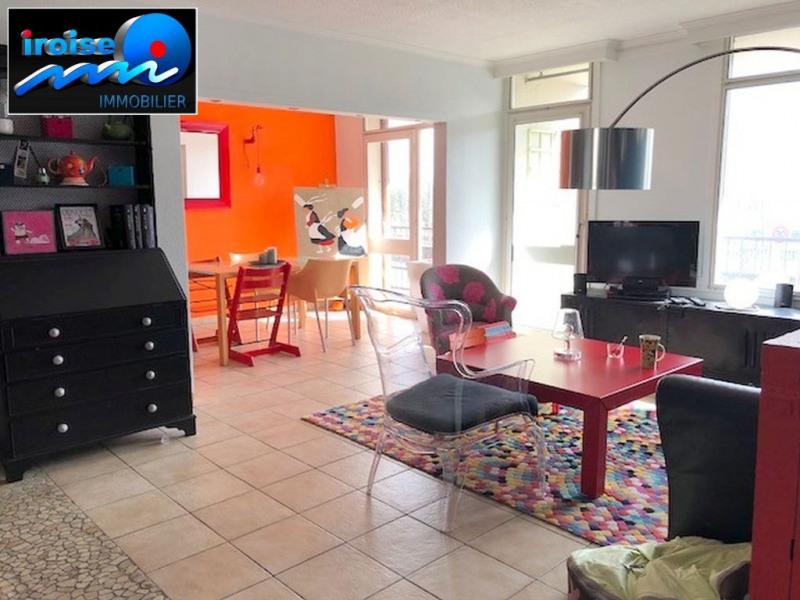 Vente appartement Brest 143900€ - Photo 4
