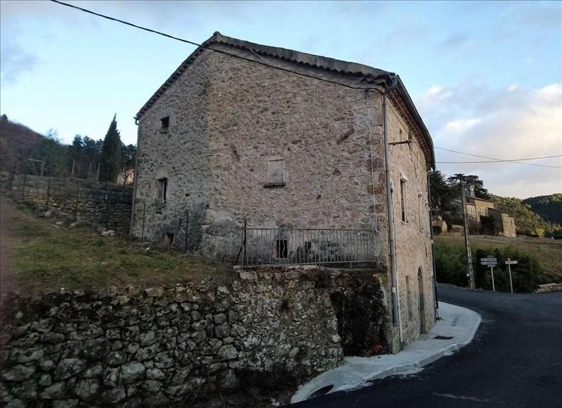 出售 住宅/别墅 Rocher 163000€ - 照片 2