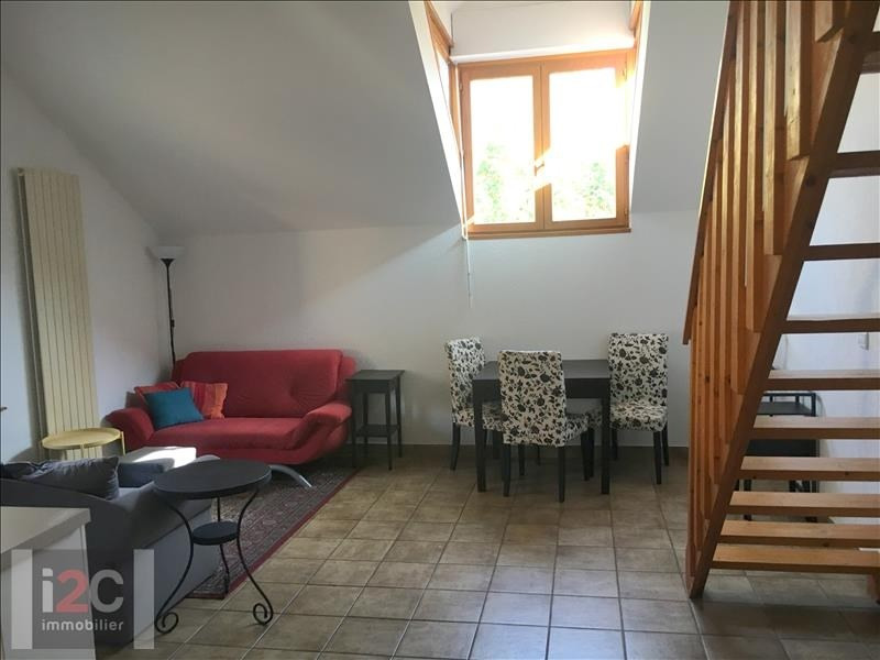 Location appartement Ferney voltaire 880€ CC - Photo 2