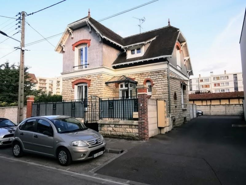 Vente maison / villa Troyes 212 000€ - Photo 3