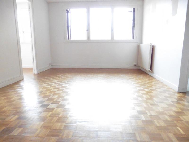 Vente appartement Vincennes 368000€ - Photo 1