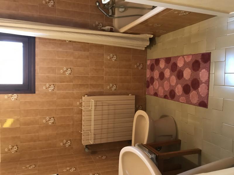 Vente maison / villa Les pavillons-sous-bois 485000€ - Photo 9