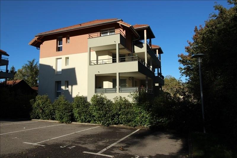 Sale apartment Amancy 279000€ - Picture 5